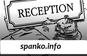 spanko.info