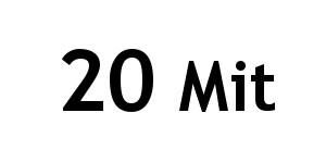 mit20